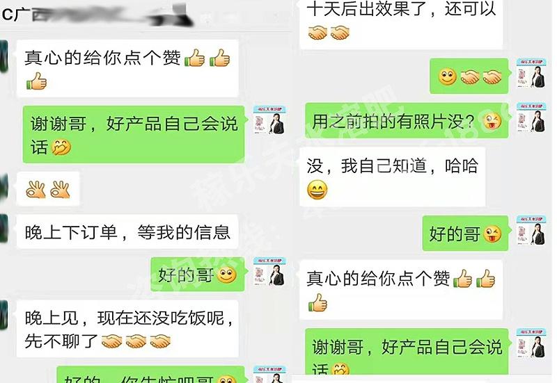 广西南宁柑橘种植户赵经理