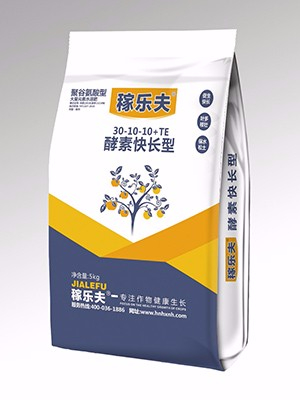 粉剂快长肥—酵素快长肥