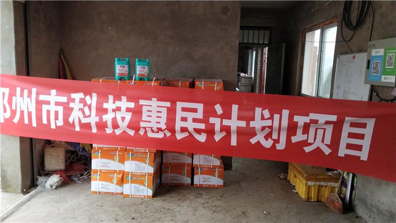 稼乐夫水溶肥—郑州市科技惠农计划指定产品