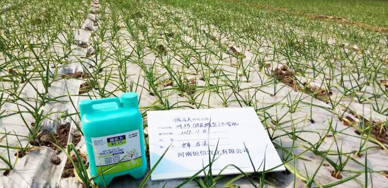 水溶性肥料的种类及标准