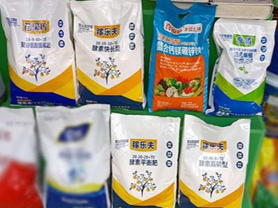 水溶肥代理选择什么品牌好?推荐稼乐夫水溶肥!