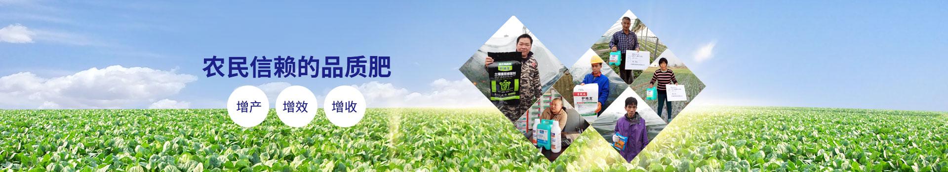 稼乐夫,农民信赖的品质肥
